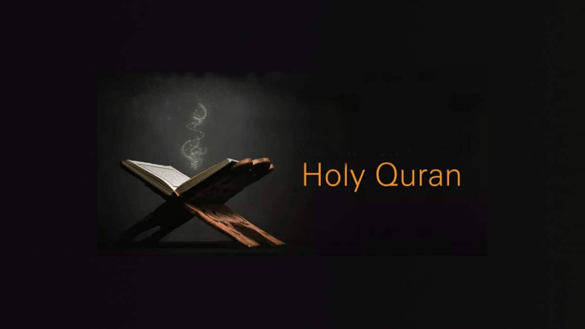 memorize quran required - why should we memorize Quran? 20